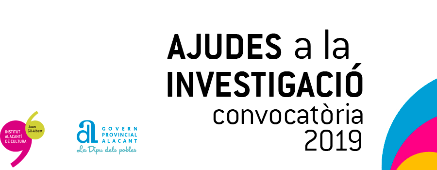 Ajudes a la Investigació 2019